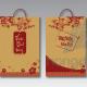 Mẫu túi giấy đựng lịch tết đẹp